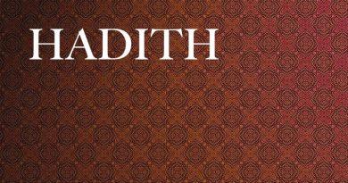 Abu Ayyub radhiyallāhu relates…