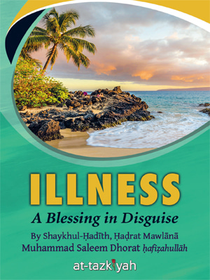 http://www.iabds.org/wp-content/uploads/2020/09/illness_a_blessing_in_disguise.jpg